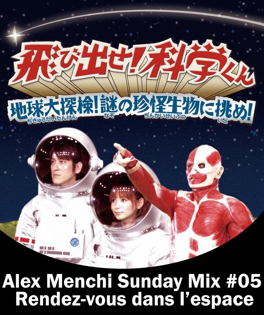mix 05 FB